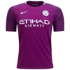 Nike Manchester City Away Jersey 2017-2018 847260-667