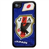 Japan Phone Cases - iPhone (All Models) iph-jap