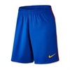 Nike Barcelona Youth Home Short 2016-2017 777018-480