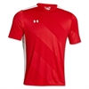 Under Armour Fixture Jersey - Red 1248186Red