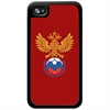 Russia Custom Crest Phone Cases - iPhone (All Models) iph-rus-cst