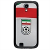 Iran Phone Cases - Samsung (All Models) sms-irn