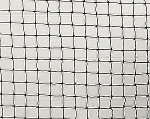 KwikGoal AFR-1 Rebounder Replacement Net 3B804