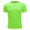Nike Youth Challenge II Jersey - Volt/Black 894063-702